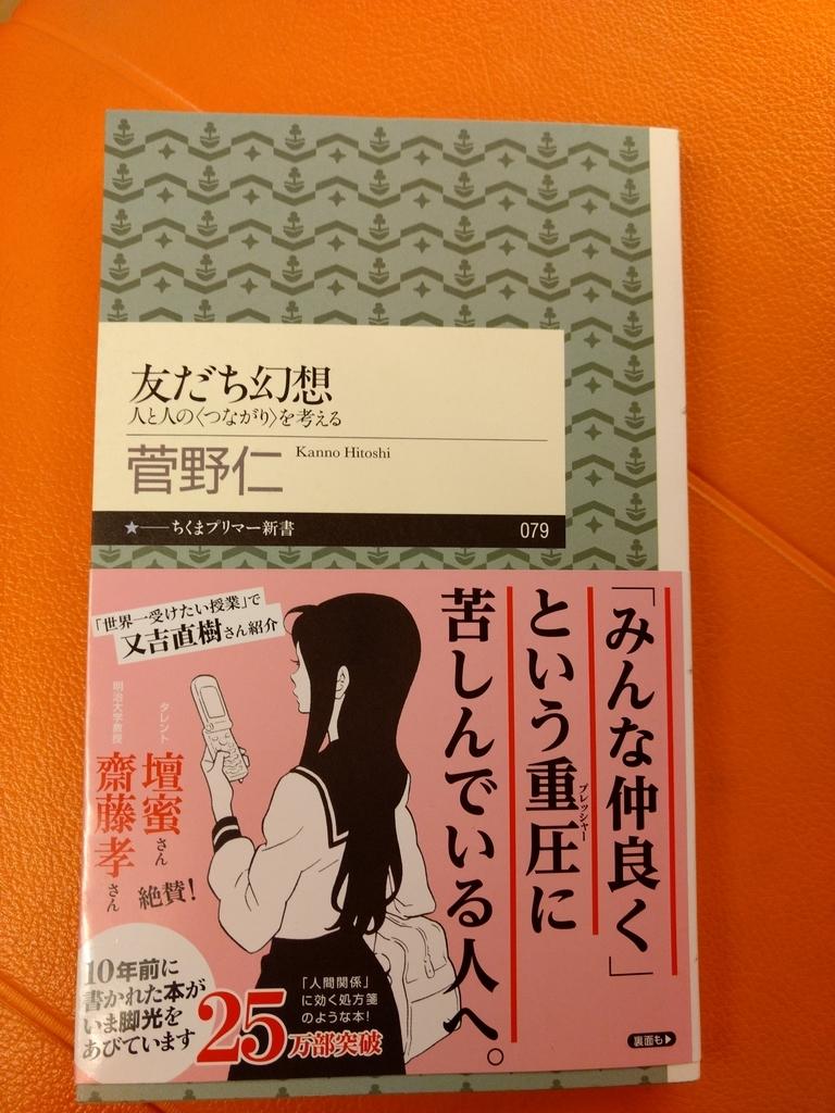 f:id:poco_chan:20180830124327j:plain