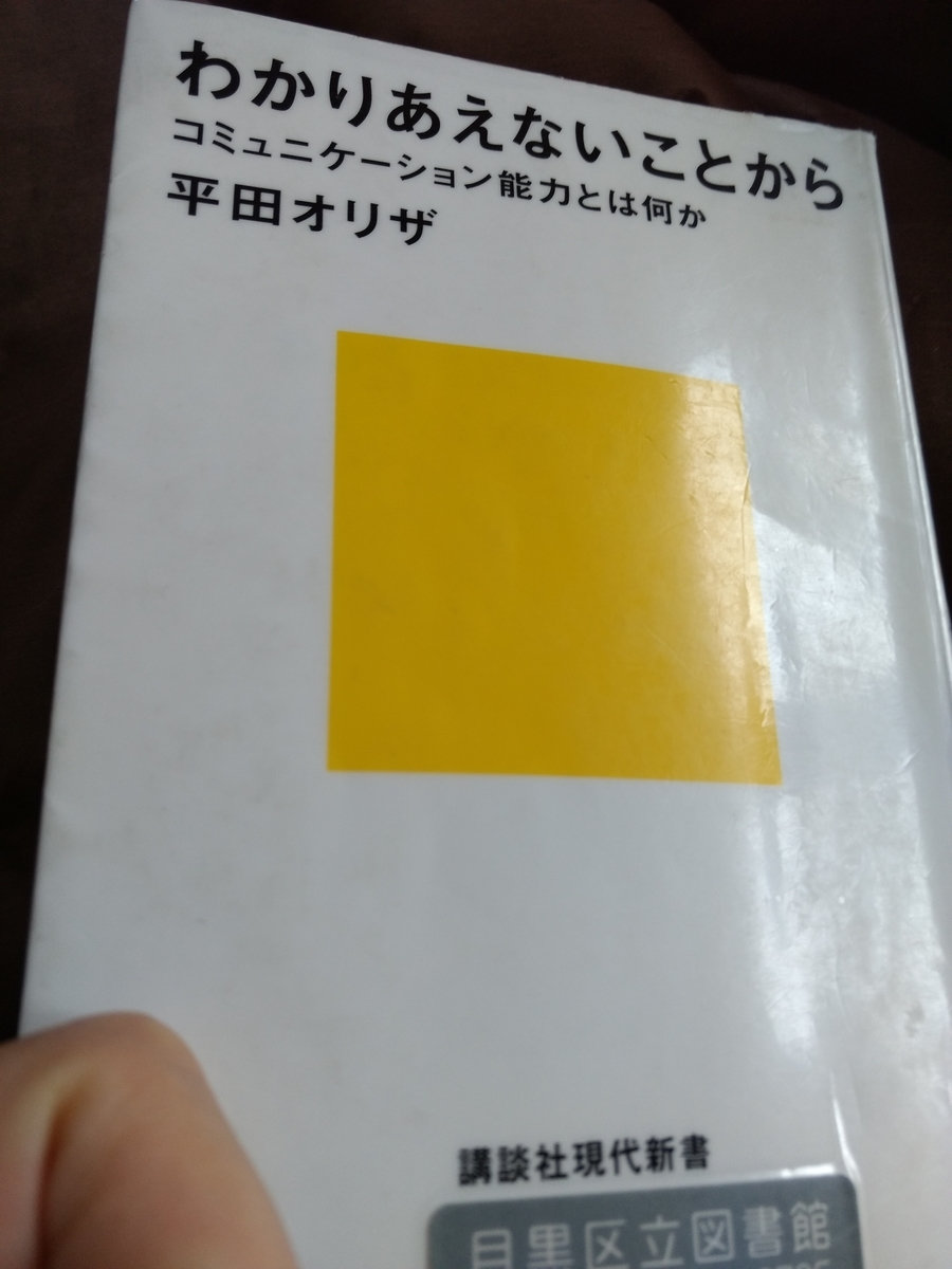 f:id:poco_chan:20190317184352j:plain
