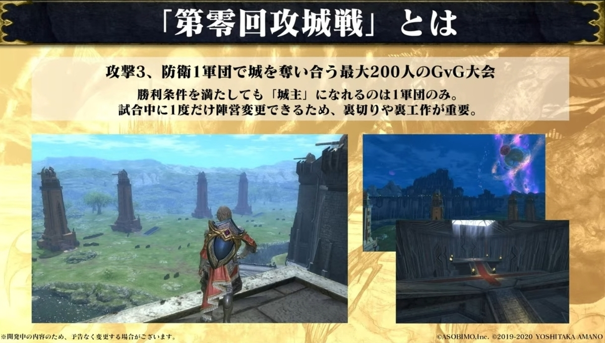 f:id:poco_game:20210216020842j:plain