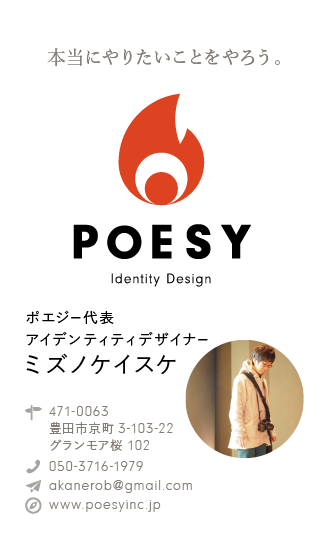f:id:poesy:20181011123843p:plain