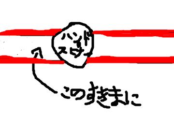 f:id:pohurun001:20170815003501p:plain