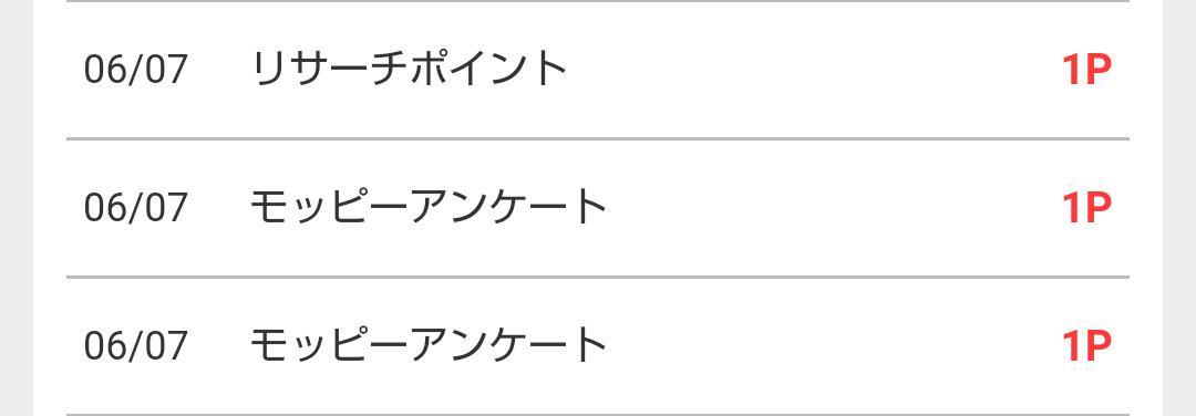 f:id:poikatsunoonnna:20210608093221j:plain