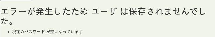 f:id:poinorou:20190916085734p:plain