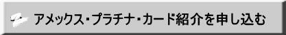 f:id:point-get:20190210180526j:plain