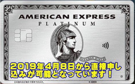f:id:point-get:20200322111005j:plain