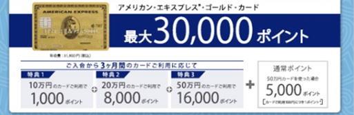 f:id:point-get:20200508123231j:plain