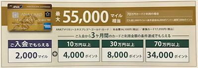 f:id:point-get:20200508172500j:plain