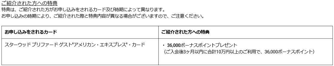 f:id:point-get:20201016085733j:plain