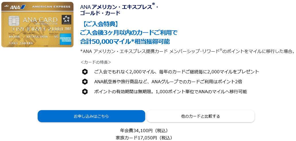 f:id:point-get:20201110180953j:plain
