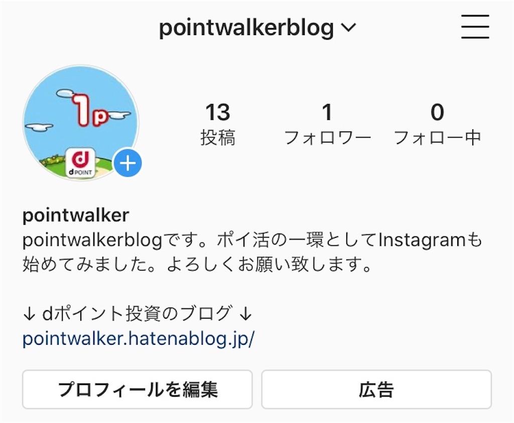 f:id:pointwalker:20191119164445j:image:w480