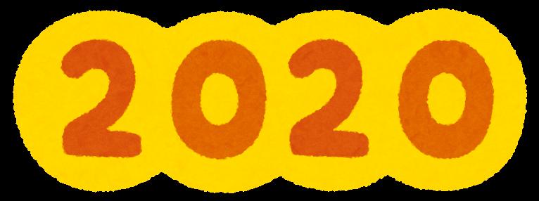 f:id:poipoi_econ:20201231000820p:plain