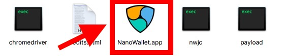 NanoWallet インストール