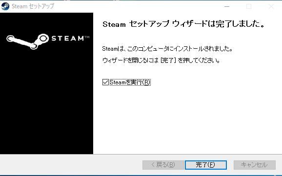 Steam画像