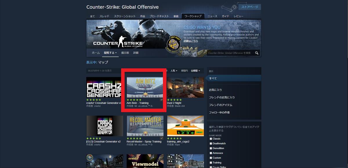Steamの画像