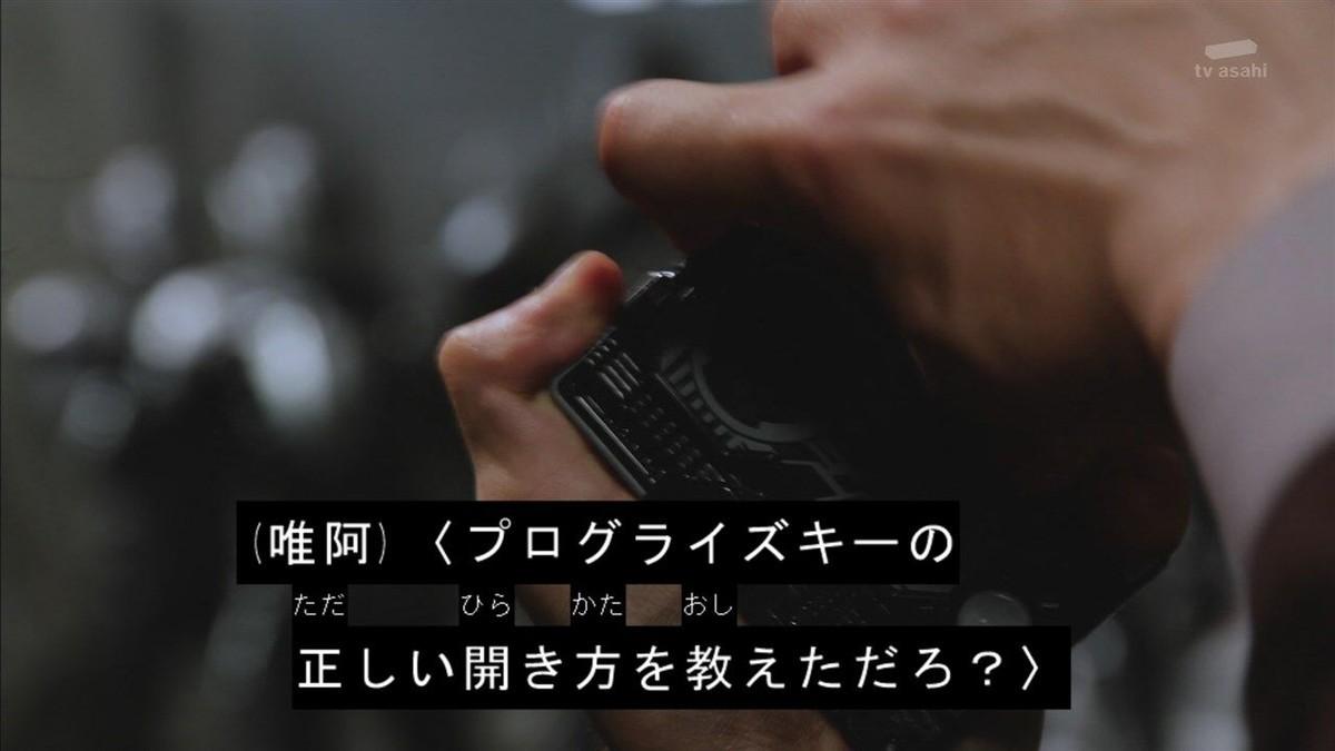 f:id:poison3rd:20200531170450j:plain