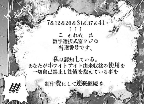 f:id:poison3rd:20200707130802p:plain
