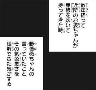f:id:poison3rd:20201013125239p:plain