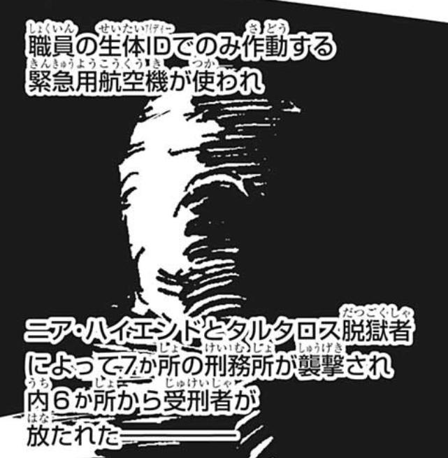 f:id:poison3rd:20210126181407p:plain