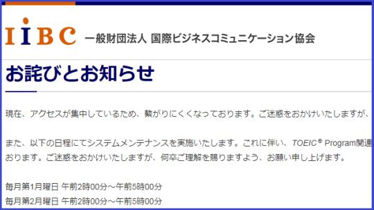 f:id:pojama:20200708190049p:plain