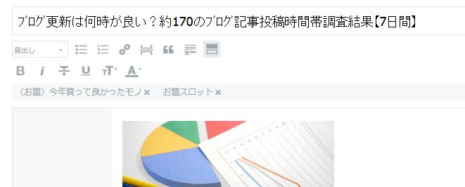 f:id:pojihiguma:20151120181243p:plain