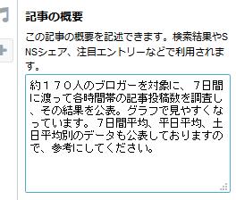 f:id:pojihiguma:20151120181314p:plain