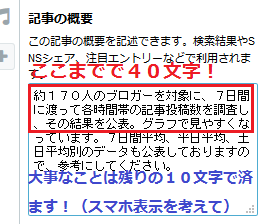 f:id:pojihiguma:20151120181709p:plain