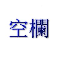 f:id:pojihiguma:20151129150021p:plain