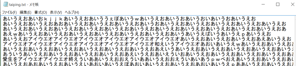 f:id:pojihiguma:20151206143058p:plain