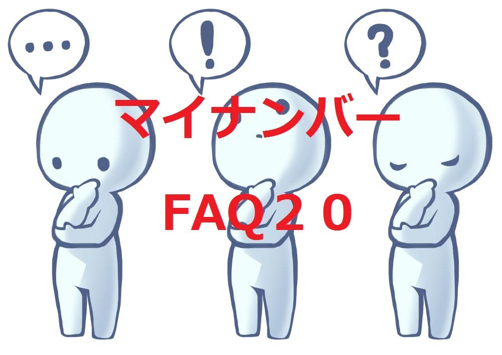 f:id:pojihiguma:20160107112243j:plain