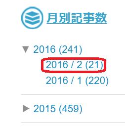 f:id:pojihiguma:20160202055340p:plain