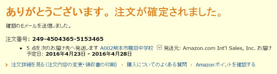 f:id:pojihiguma:20160422065512p:plain