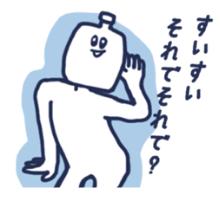 水素水スタンプ