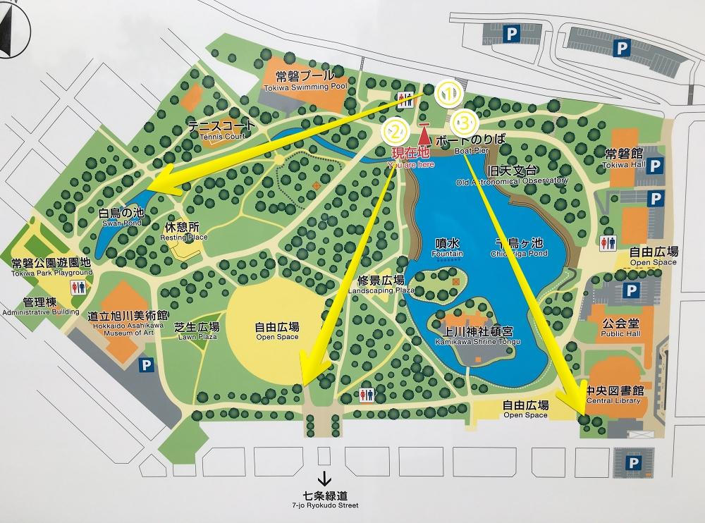 常盤公園案内板方向図