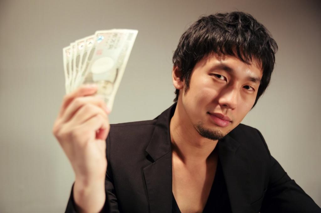 5万円で満足