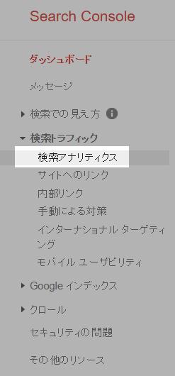 f:id:pojihiguma:20161203100017p:plain