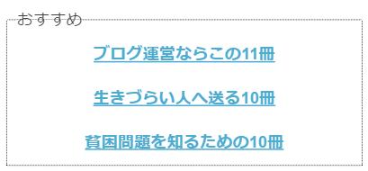 f:id:pojihiguma:20161220080740p:plain