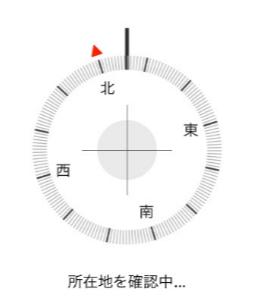 f:id:pojihiguma:20170205120245p:plain