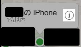 f:id:pojihiguma:20170205125831p:plain