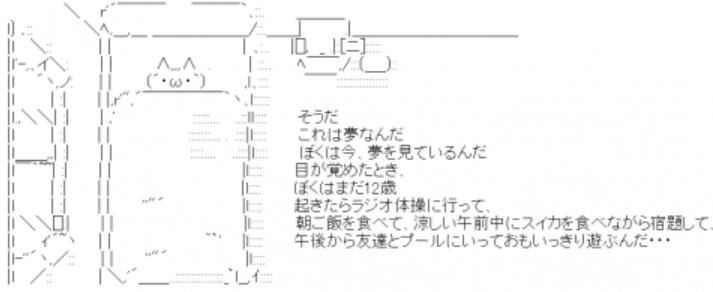 f:id:pojihiguma:20171222191646p:plain