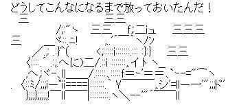 f:id:pojihiguma:20180331180607j:plain