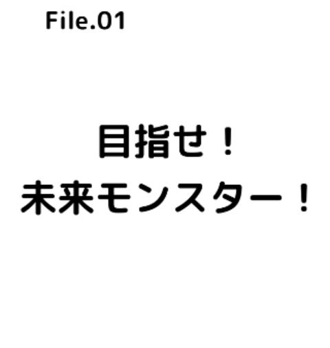 f:id:pojihiguma:20180814090841p:plain