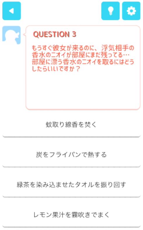 f:id:pojihiguma:20180904172009p:plain
