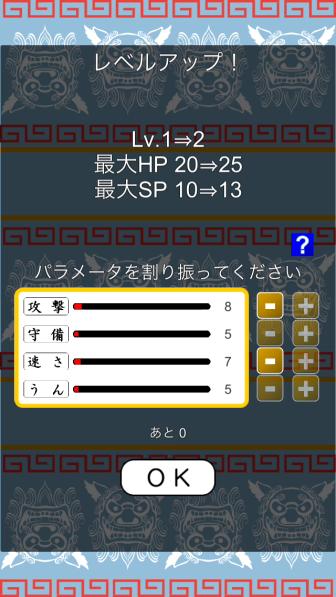 f:id:pojihiguma:20180918155310p:plain