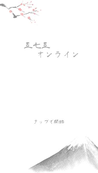 f:id:pojihiguma:20181125151846p:plain
