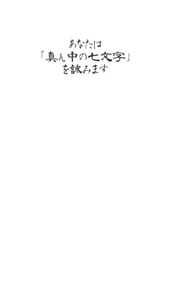 f:id:pojihiguma:20181125152450p:plain