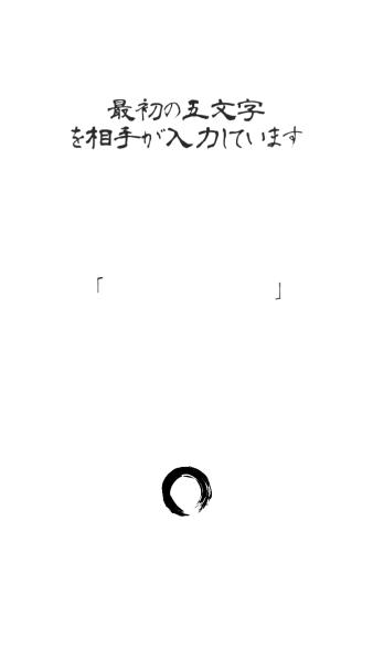 f:id:pojihiguma:20181125152842p:plain