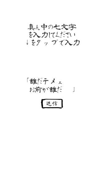f:id:pojihiguma:20181125153233p:plain