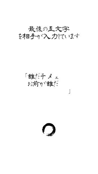 f:id:pojihiguma:20181125153358p:plain