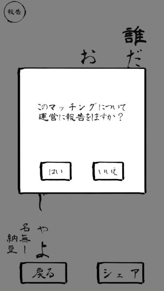 f:id:pojihiguma:20181125153550p:plain