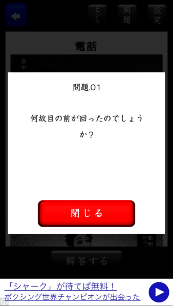 f:id:pojihiguma:20181125170534p:plain